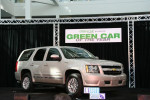 greencar.jpg 31 KB